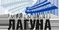 Агентство недвижимости «Лагуна» — предложения по недвижимости в Томске
