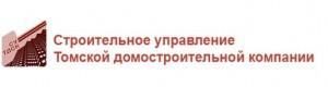 СУ ТДСК
