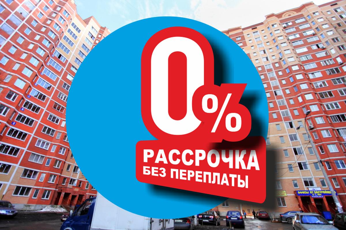 деньги в рассрочку на 2 года кредит 500 рублей