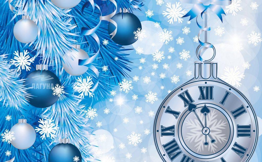 поздравления знак декабрь разделе
